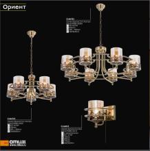 Citilux-2475441_工艺品设计杂志