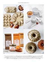 williams 2020年欧美室内日用陶瓷餐具及厨-2726368_工艺品设计杂志