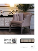 Garda Decor 2020年欧美室内家居设计及简易-2737594_工艺品设计杂志
