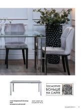 Garda Decor 2020年欧美室内家居设计及简易-2737602_工艺品设计杂志