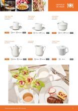 Gastronomico 2020年欧美室内日用陶瓷及玻-2748965_工艺品设计杂志
