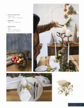 Home Accents 2020年欧美室内家居装饰及摆-2588281_工艺品设计杂志