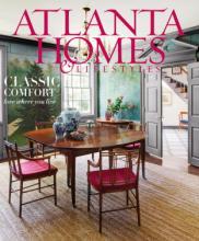 Atlanta_Homes_国外灯具设计