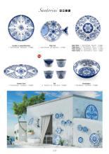 Arte de 2020年欧美室内日用陶瓷餐具设计目-2631102_工艺品设计杂志