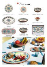 Arte de 2020年欧美室内日用陶瓷餐具设计目-2631103_工艺品设计杂志