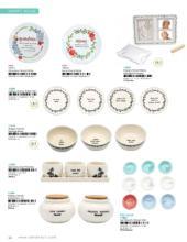 Dei Denniseast 2020欧线工艺品设计素材-2676062_工艺品设计杂志