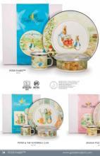 Golden 2020年欧美室内日用陶瓷餐具设计目-2686465_工艺品设计杂志