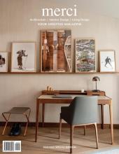 Merci 2020年欧美室内家居设计目录。-2714025_工艺品设计杂志