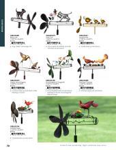 Gift Essentials 2020年欧美室内节日类制品-2717999_工艺品设计杂志