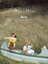 Meri Mer 2021年欧美室内节日类装饰工艺品-2774293_工艺品设计杂志