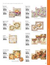 Boston International 2021年节日陶瓷工艺-2793338_工艺品设计杂志