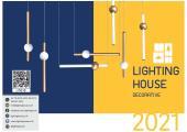 lightinghouse2021年