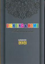 home lighting2021年