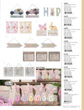 Transpac 2021春天花园工艺品及复活节工艺-2883516_工艺品设计杂志
