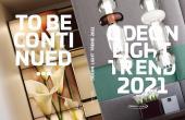 Odeon light2021年