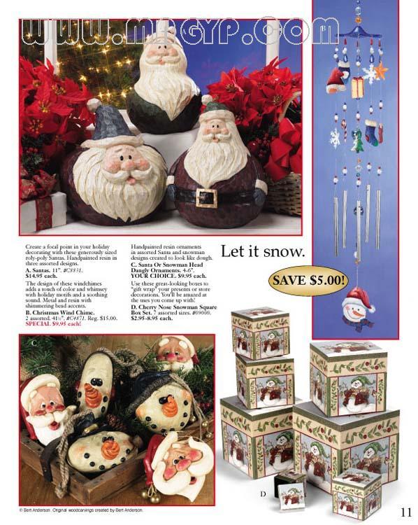 2006圣诞礼品