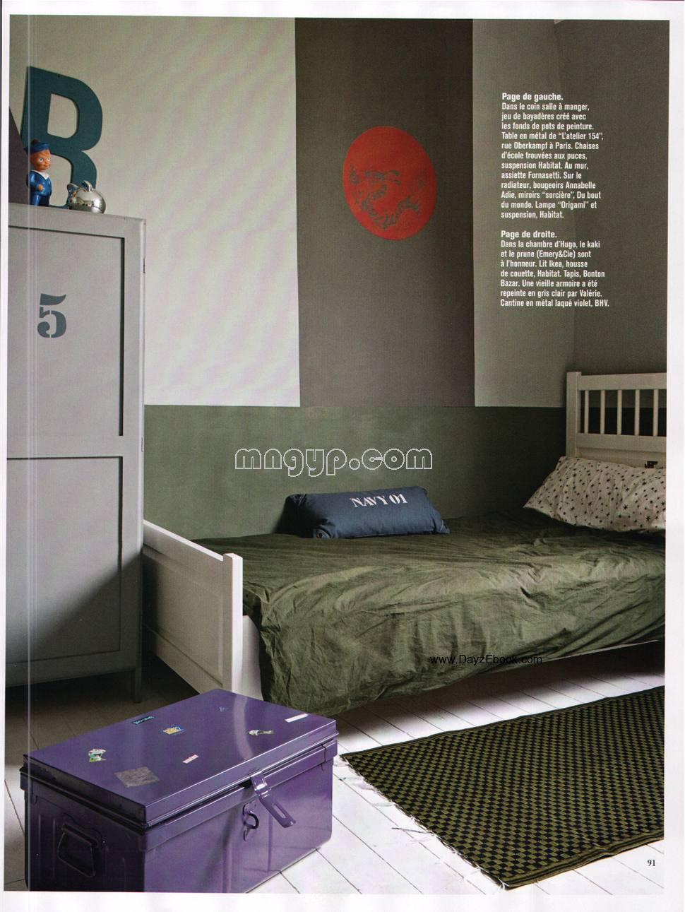 2010国外室内设计杂志_970*1291
