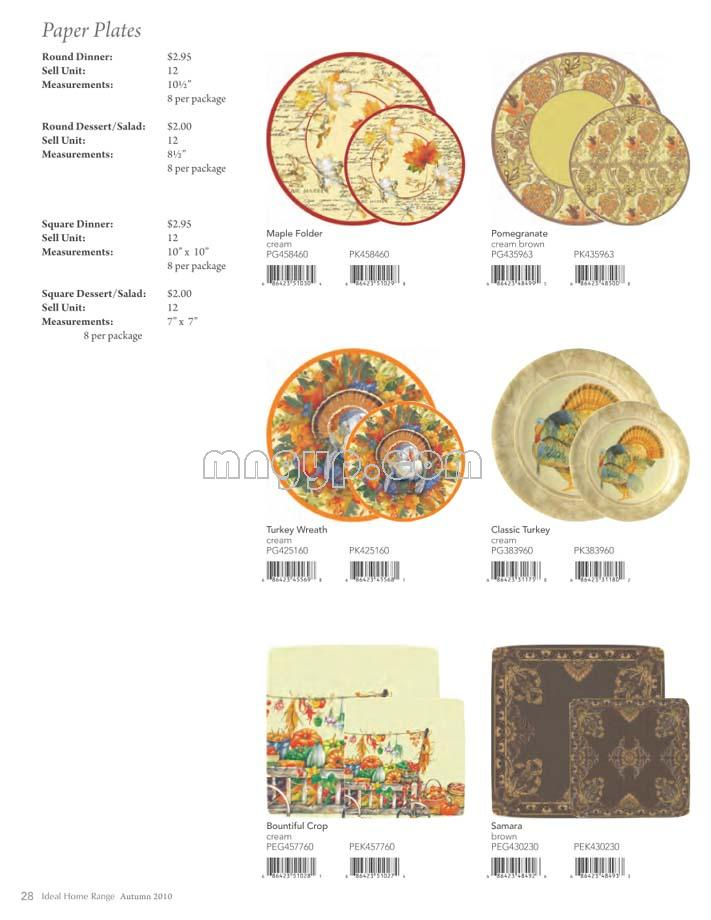 日用陶瓷流行花纹_礼品设计
