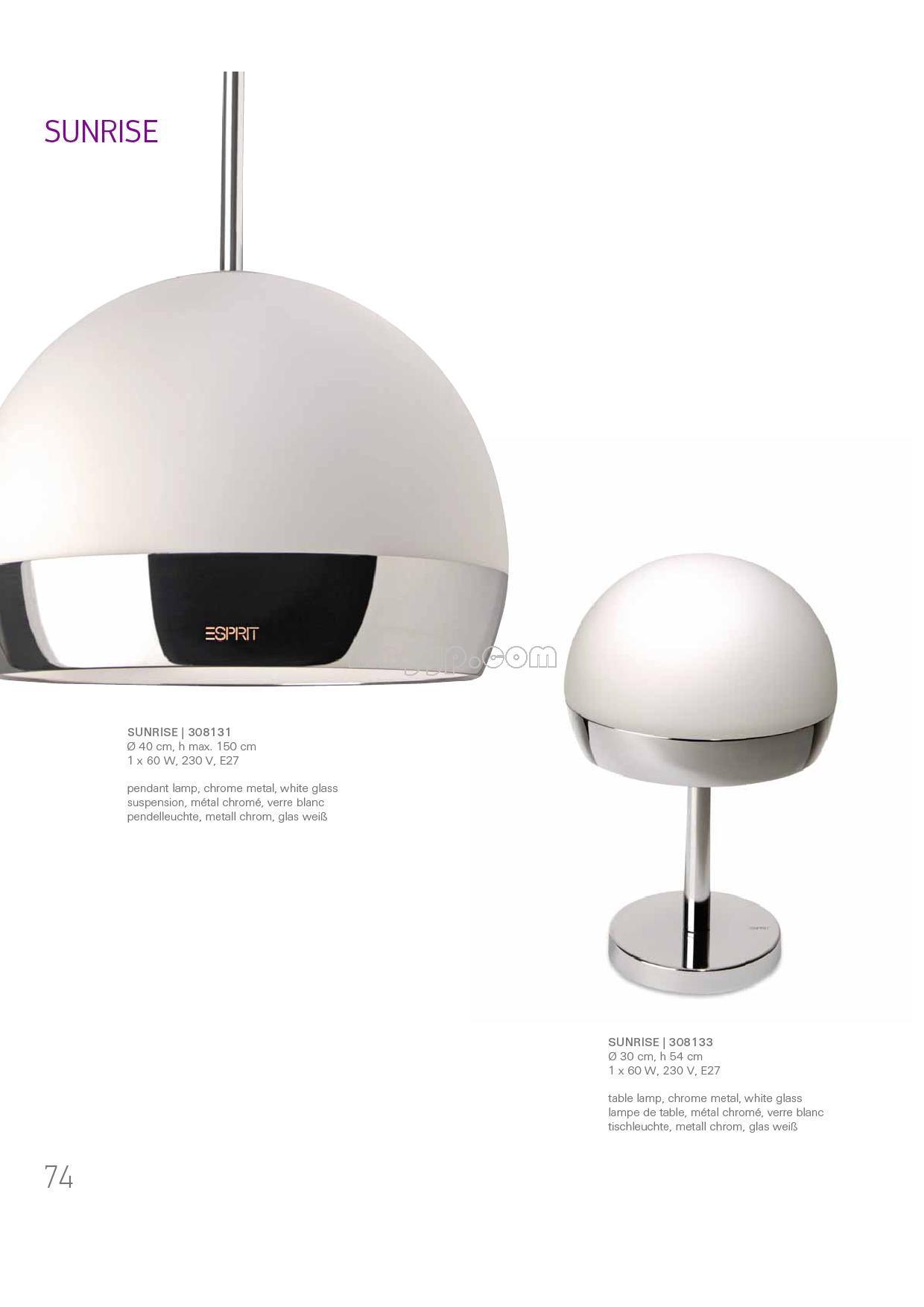 现代简约灯设计_礼品设计