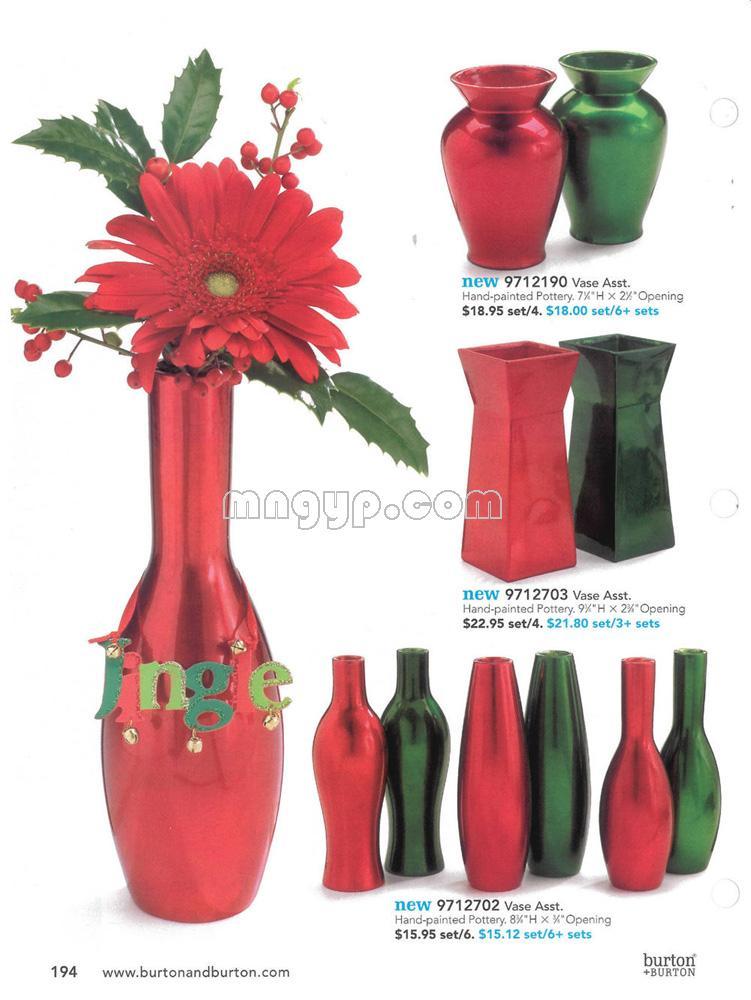 花瓶花插素材_礼品设计