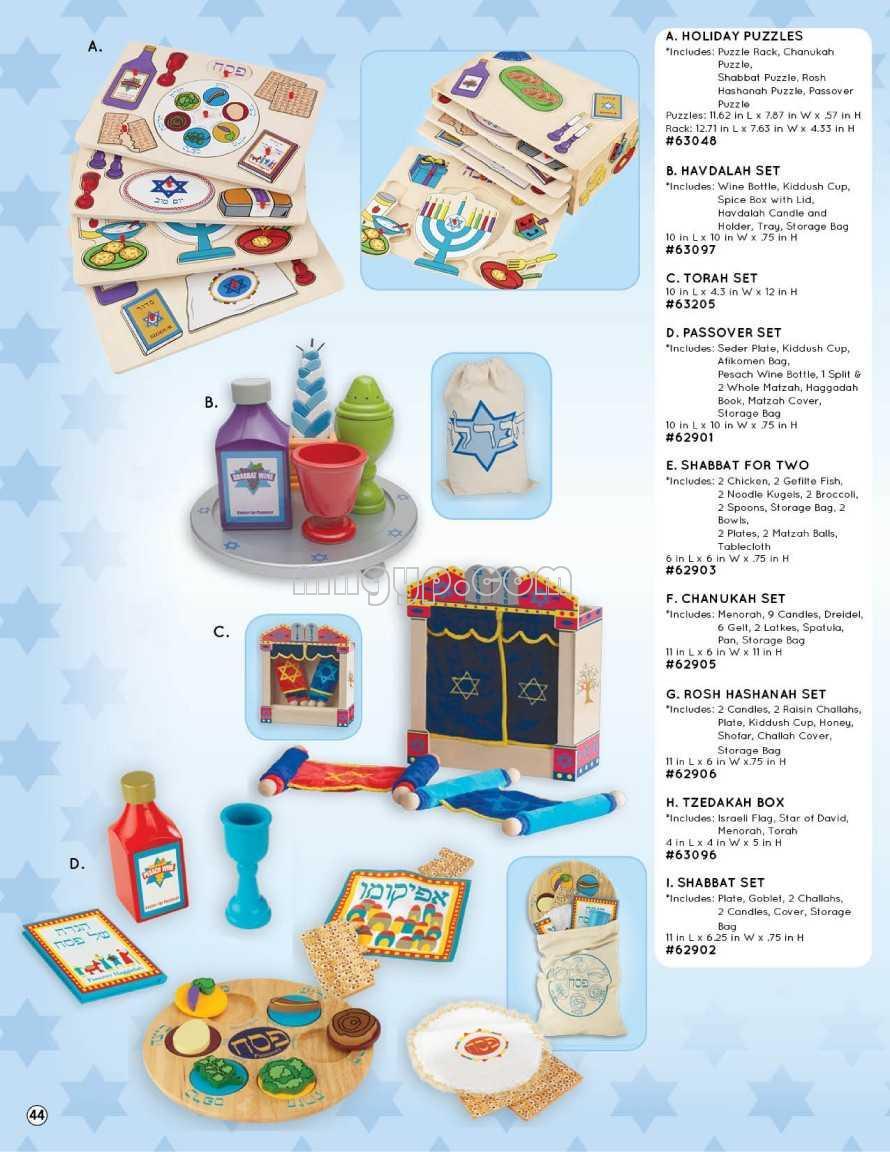 兒童家具目錄_禮品設計