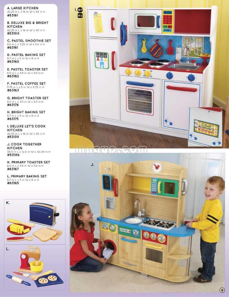 儿童家具目录_礼品设计