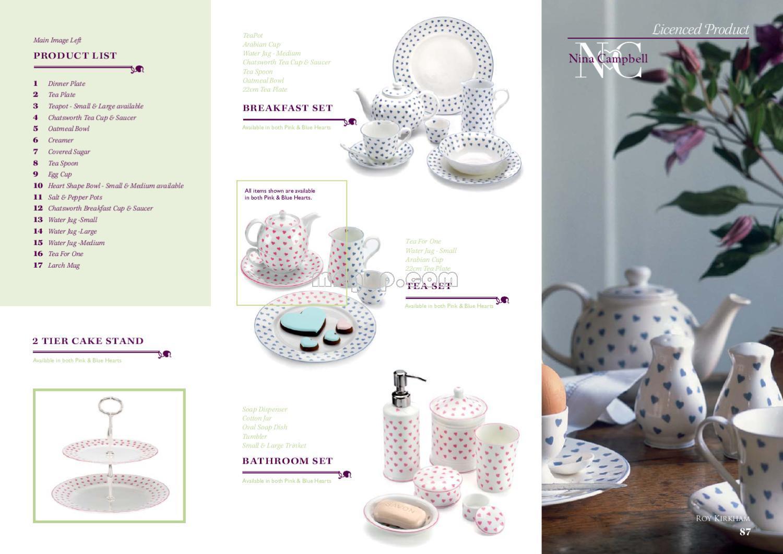 日用陶瓷设计目录_1500*1060图片