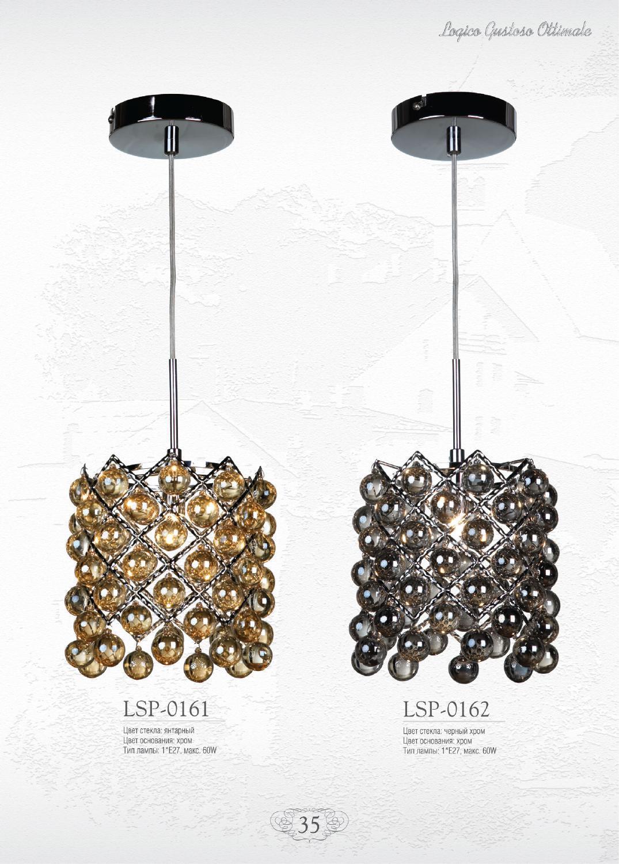 lgo 2015年欧美室内灯饰灯具设计素材_1075*1500