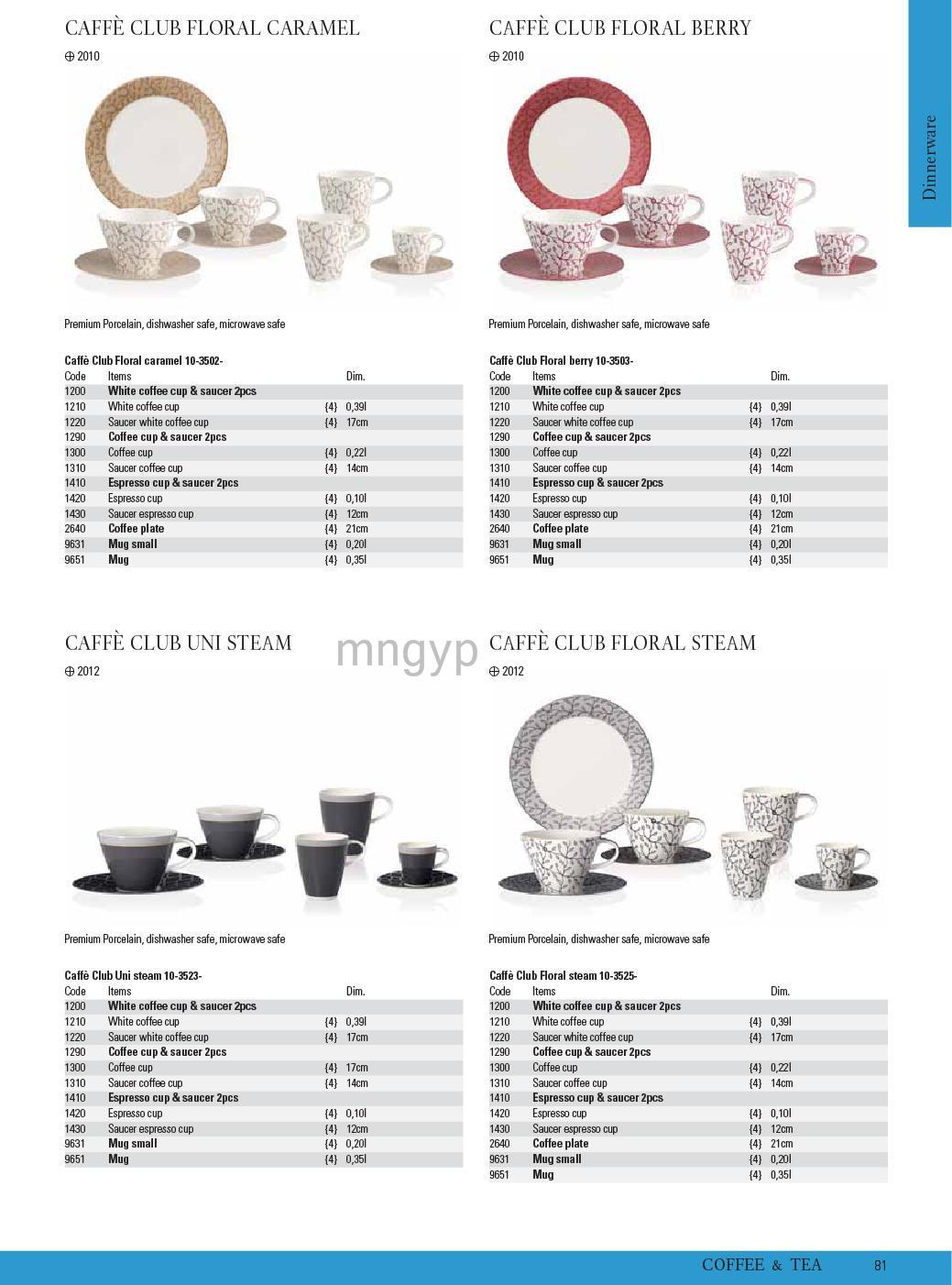 2015陶瓷设计目录_礼品设计图片