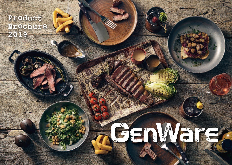 GenWare