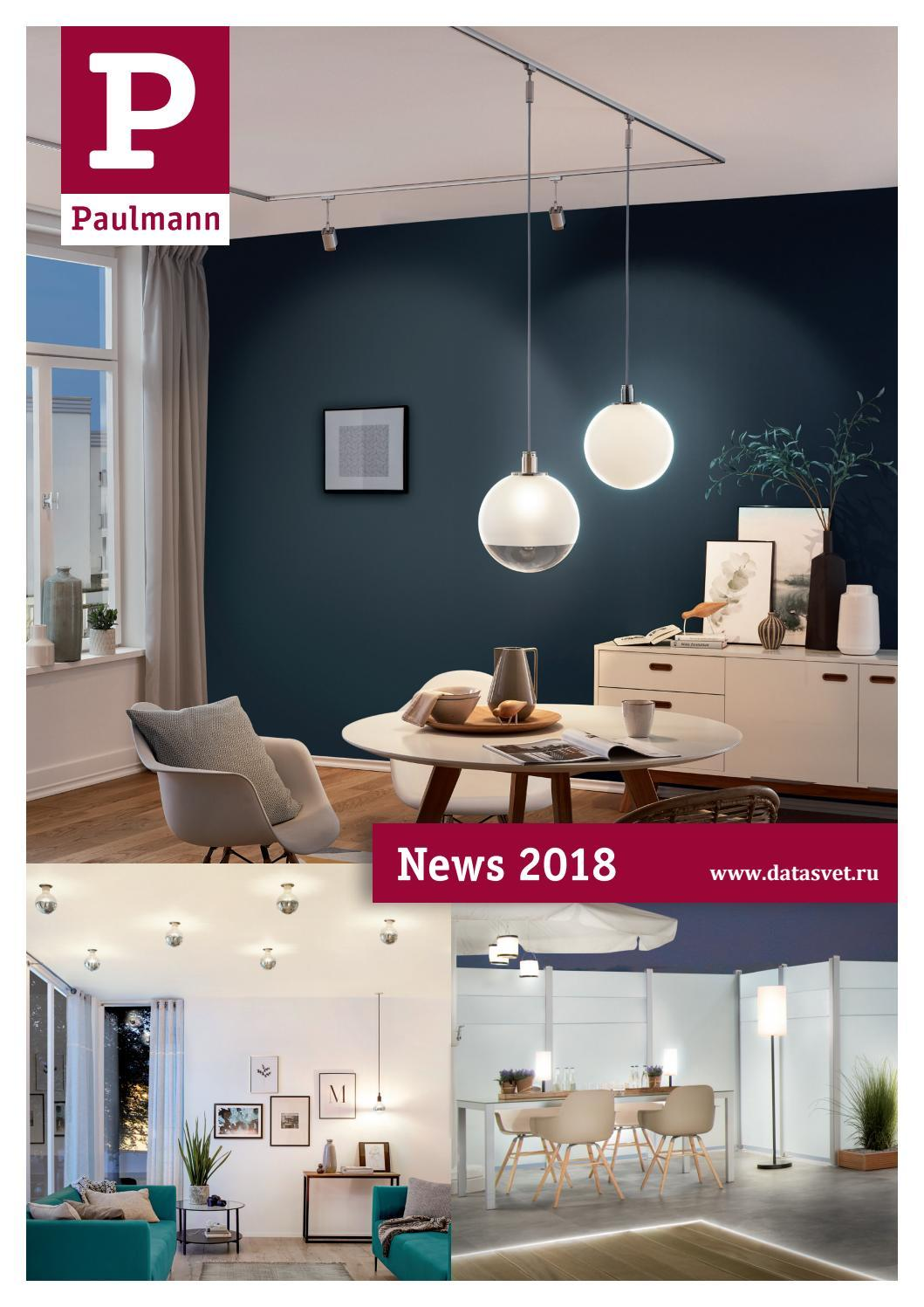 Paulmann Light NEW