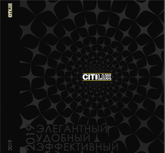 CITILUX(在线看的VIP联系客服发电子书)